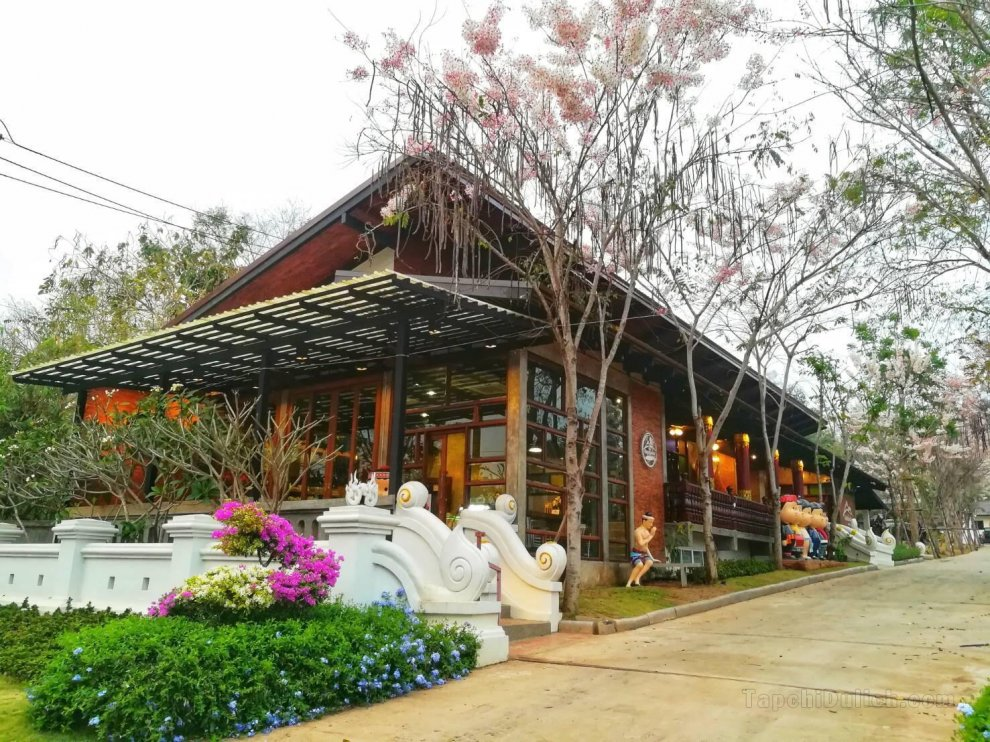 Doi Thin Nan Resort