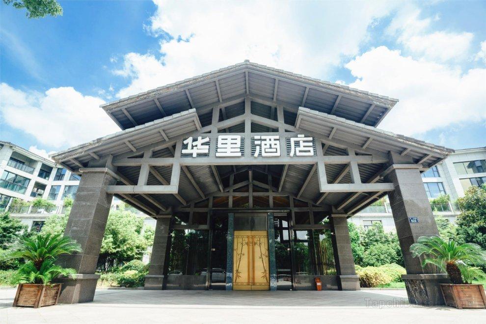 Khách sạn HuaLi Hangzhou Xixi Wetland Branch